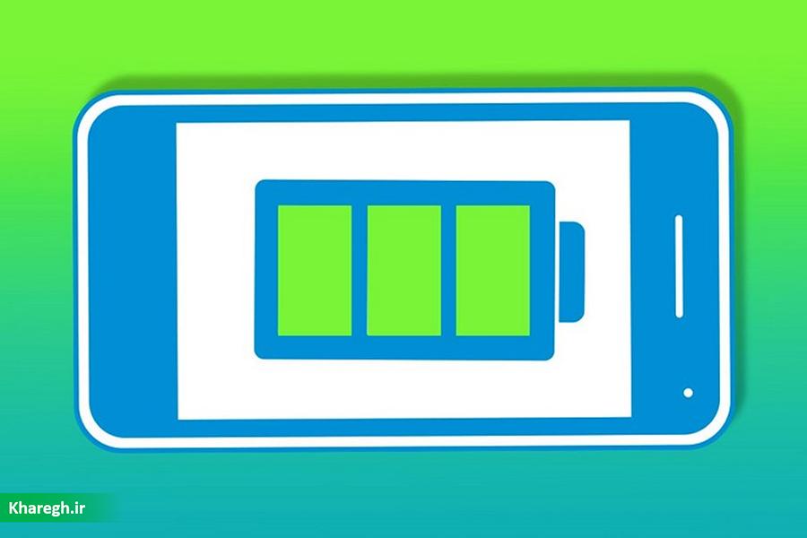 باورهای نادرست درباره باتری تلفنهای همراه.