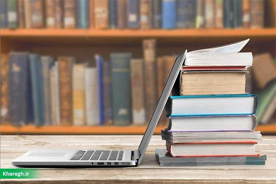دسترسی رایگان به بیش از ۱/۴ میلیون کتاب در پایگاه اینترنتآرشیو