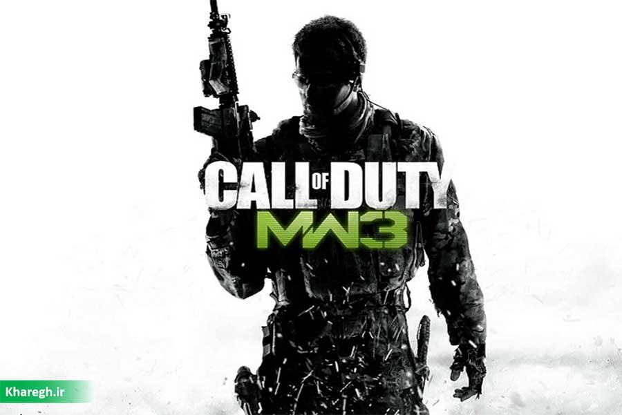 ریمستر Call of Duty Modern Warfare 3 احتمالا در دست ساخت قرار دارد
