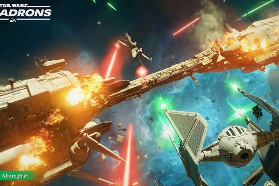 تاریخ اضافه شدن بازی Star Wars: Squadrons به EA Play مشخص شد